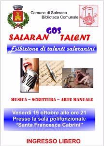 Salaran GOS Talent